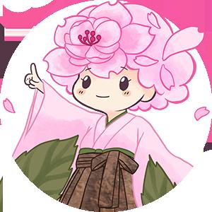 桜子ちゃん