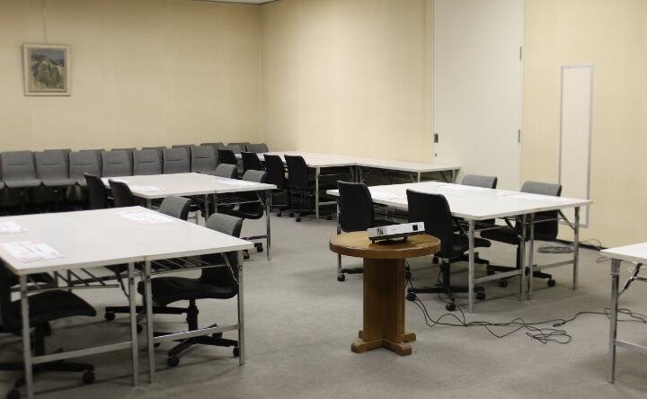 記念館の会議室
